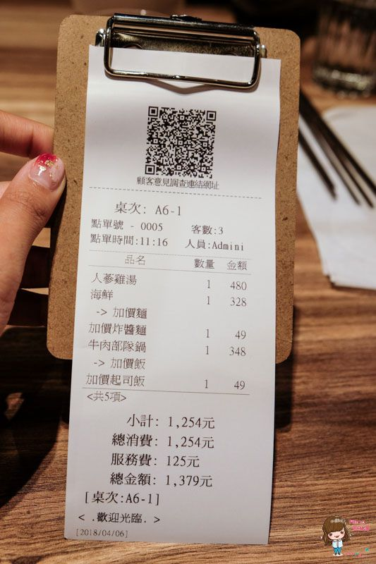 【食記】台北內湖 北村豆腐家 鮮嫩泡菜海鮮豆腐鍋 內湖CITYLINK店