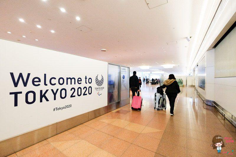 東京羽田機場接送