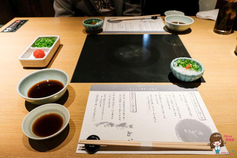 東京美食虎河豚亭