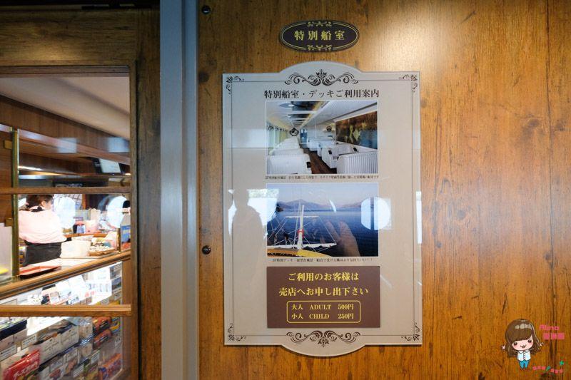 【東京一日遊】小田原城 箱根海盜船、富士山河口湖賞櫻,東京出發