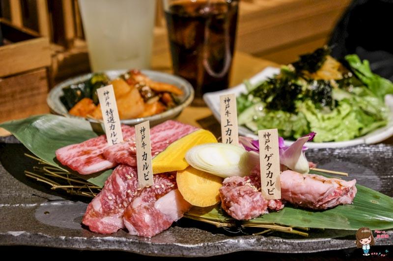 【東京美食】銀座炎藏 日本和牛燒肉大餐 神戶牛黑毛和牛幸福雙享受 @Alina 愛琳娜 嗑美食瘋旅遊