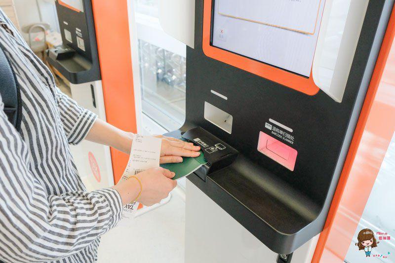 韓國退稅自助機台