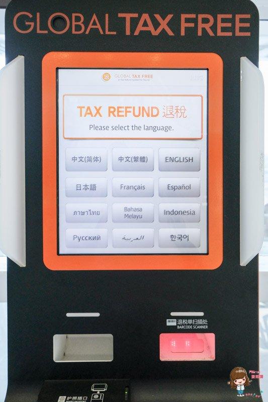 韓國退稅機台