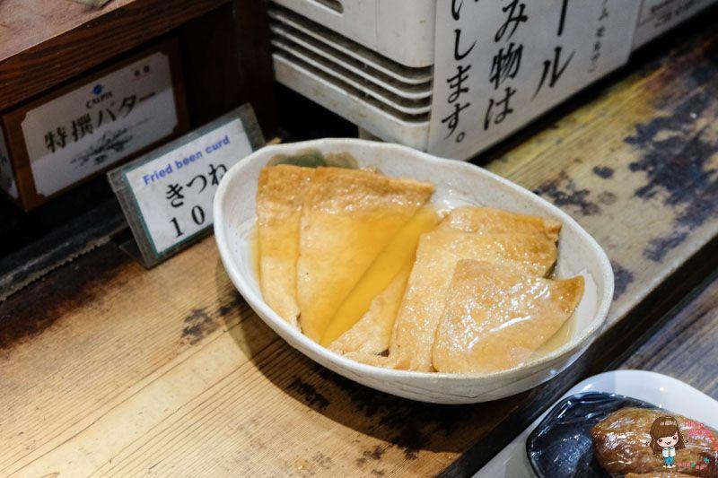 【東京自由行】新宿 東京麵通團 讚岐烏龍麵-人氣美食日本烏冬麵 平價便宜