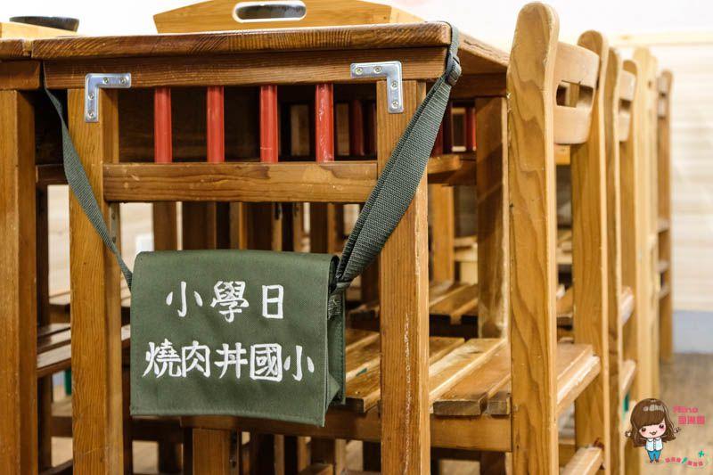 小學日燒肉丼國小