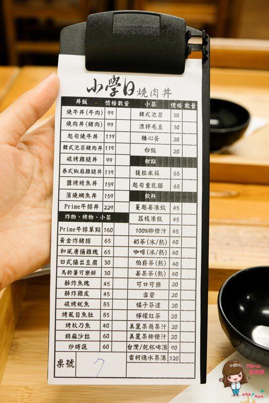 【食記】台北內湖 小學日燒肉丼食堂 返老還童回到小學食堂吃便當?