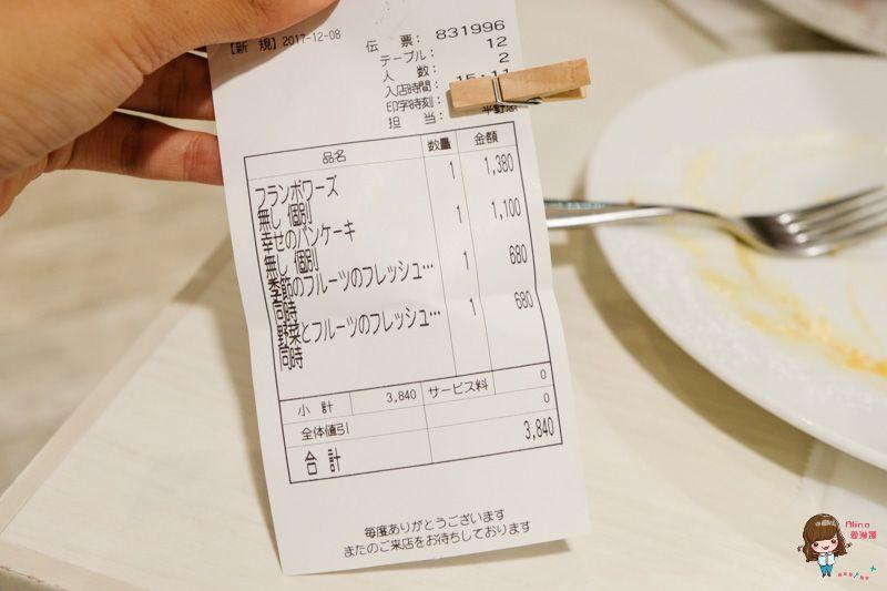 【東京美食】幸福的鬆餅 吉祥寺店 幸せのパンケーキ 限定口味覆盆莓鬆餅