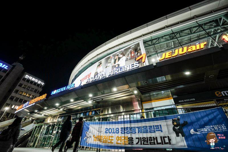 【韓國首爾民宿】A01首爾 S.A. Seoul 酒店式公寓 家居風的溫馨 機場京畿道交通直達