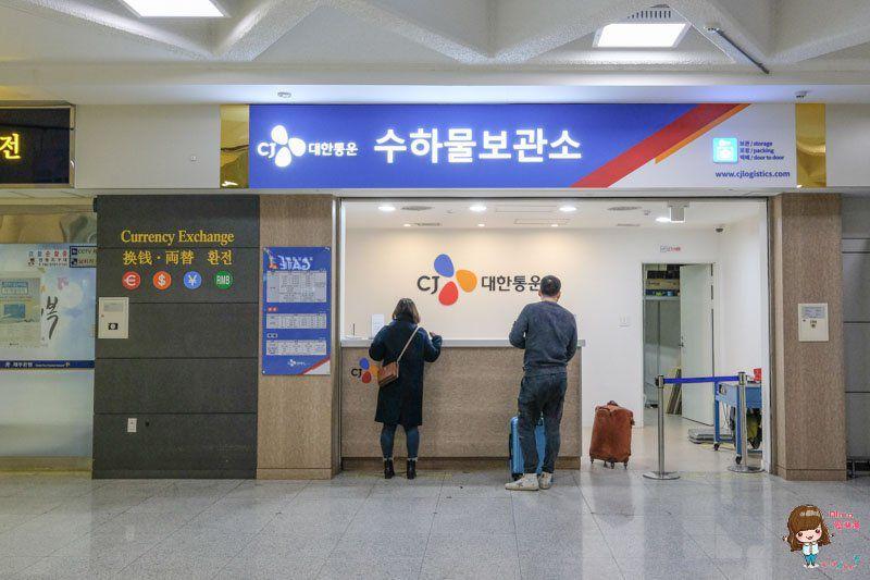 濟州島機場行李寄放服務