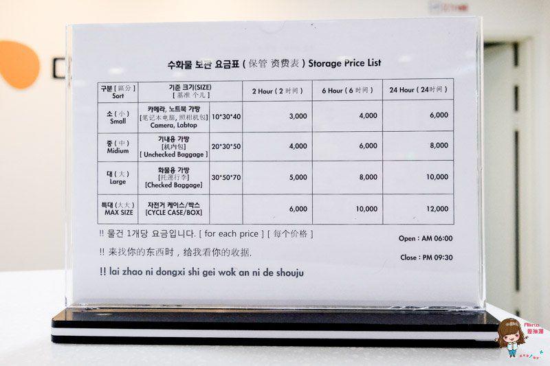 濟州島機場行李寄放計費價目表
