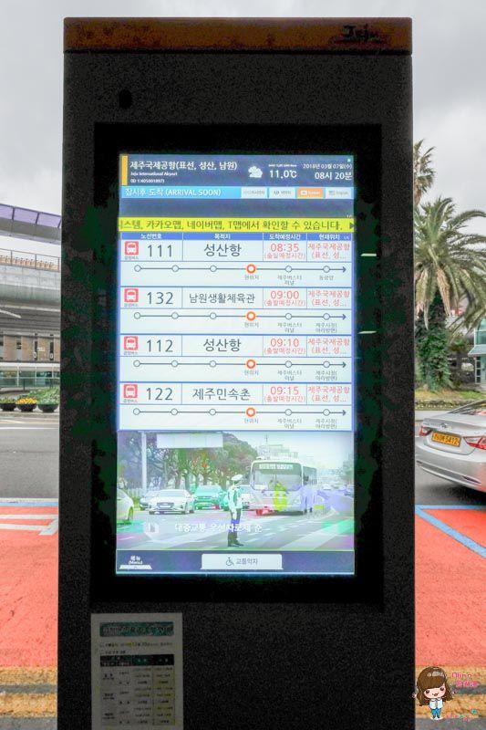 濟州島急行巴士車次時刻表