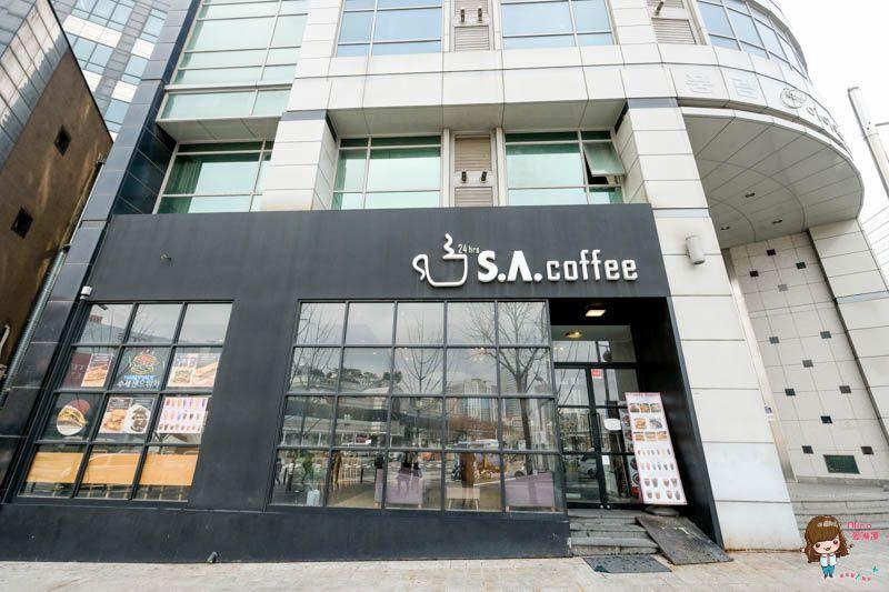 S.A. Coffee