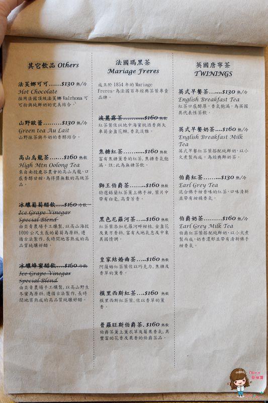 在山野對話菜單MENU