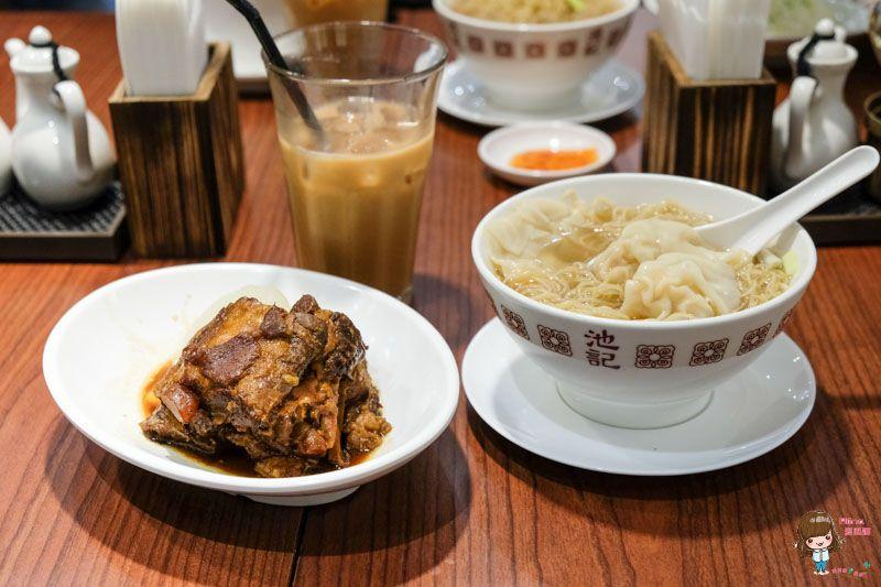 【食記】台北車站 池記雲吞麵家 道地香港美食 CHEE KEI 微風廣場美食街