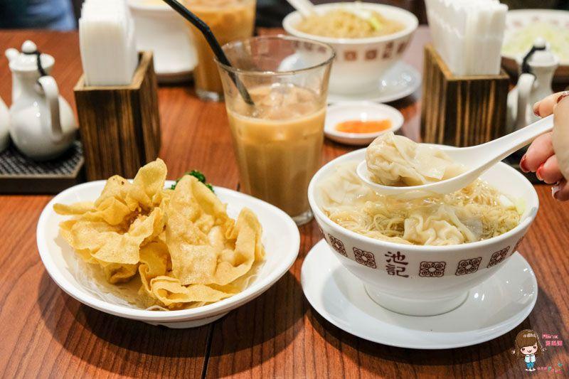 【食記】台北車站 池記雲吞麵家 道地香港美食 CHEE KEI 微風廣場美食街 @Alina 愛琳娜 嗑美食瘋旅遊
