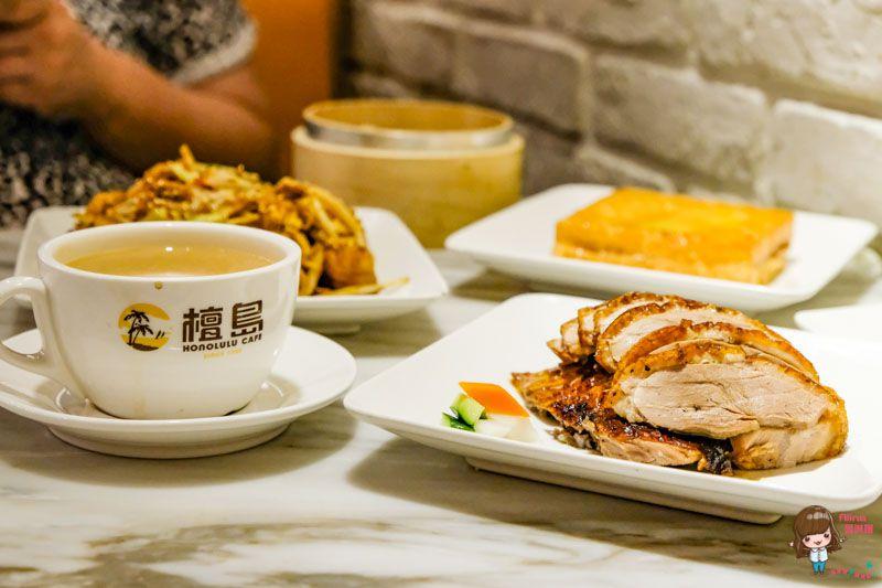 【食記】台北信義 檀島香港茶餐廳 港式小點美食 推薦蛋撻+脆皮子雞 @Alina 愛琳娜 嗑美食瘋旅遊