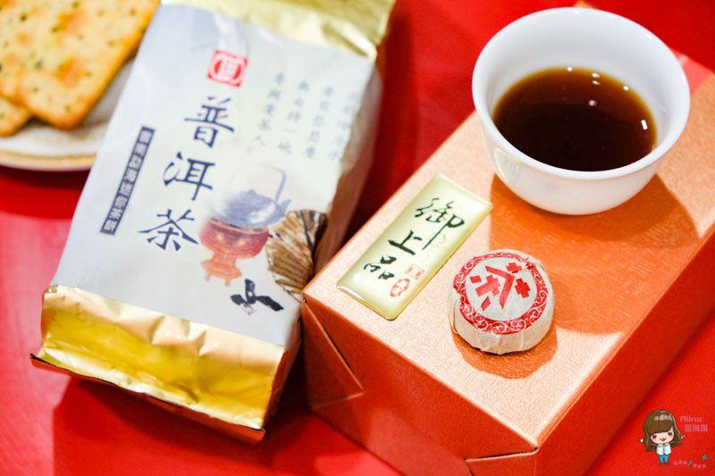 【好茶品茗】御上品 泰國皇室御用的千年古樹茶.冷泡茶 遇上好茶美斯樂 @Alina 愛琳娜 嗑美食瘋旅遊