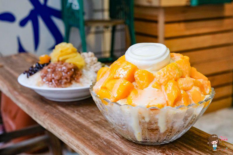 【食記】台北東區 小時候冰菓室 夏季限定-芒果牛奶冰 八寶冰料多實在 @Alina 愛琳娜 嗑美食瘋旅遊