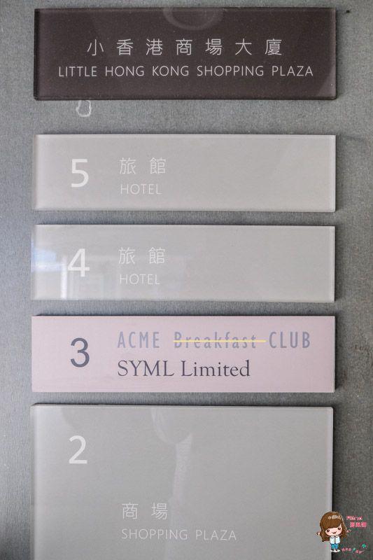 【食記】台北西門町 ACME Breakfast Club 質感工業風早午餐  LOUNGE Bar