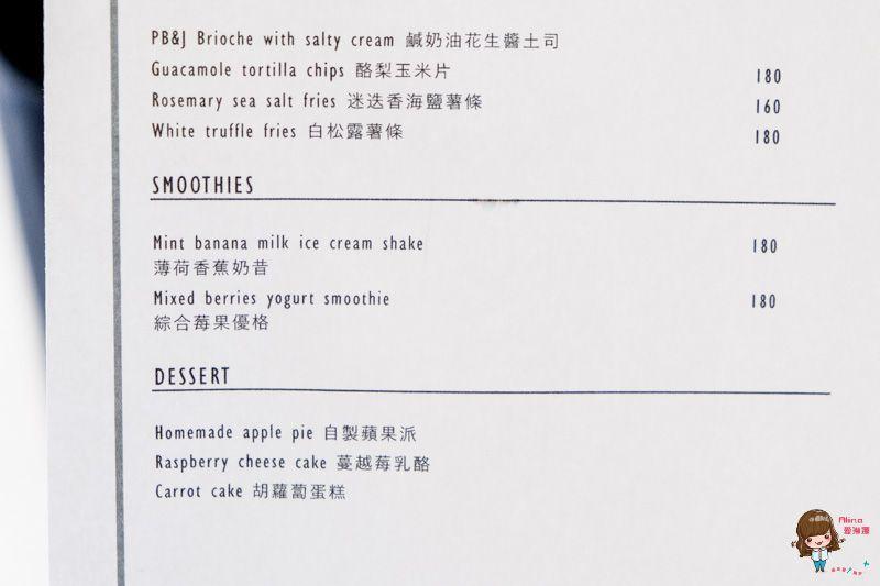 ACME 菜單MENU