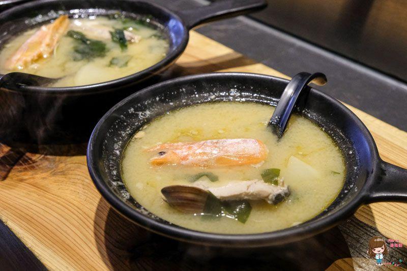 井上禾食味噌湯