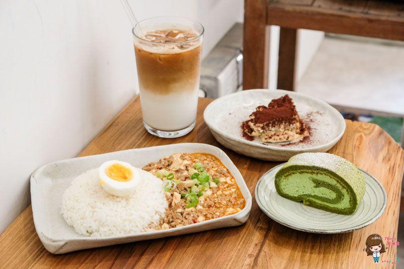【食記】台北中山 嘎哩咖啡 GaliGabi 簡單風咖啡館 鹹食不只咖哩飯還有麻婆豆腐 @Alina 愛琳娜 嗑美食瘋旅遊
