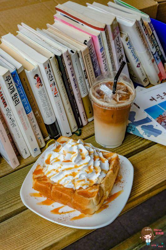 麗水咖啡館