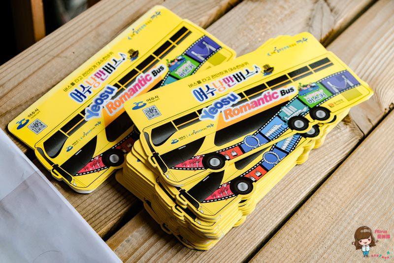 韓國麗水觀光巴士