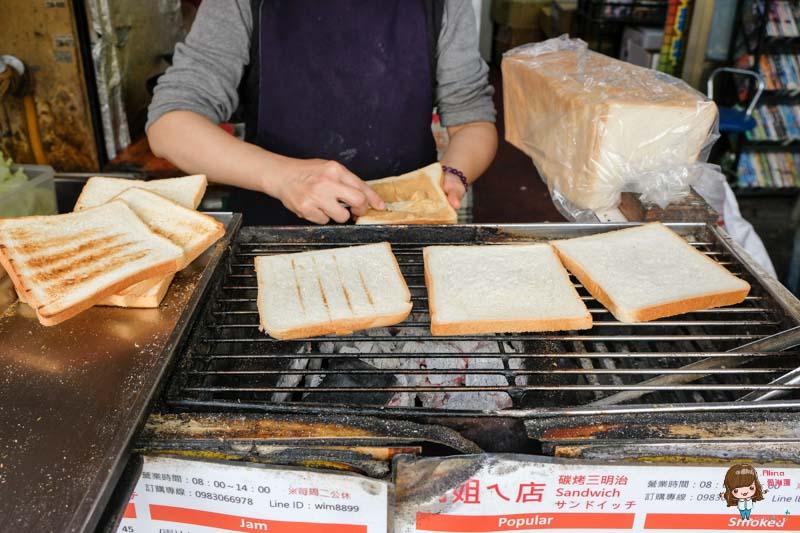 阿姐的店碳烤三明治