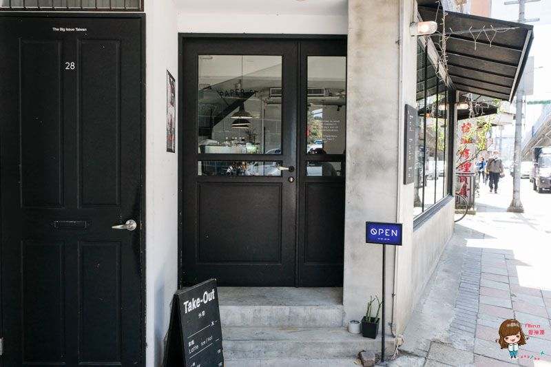 轉角咖啡館