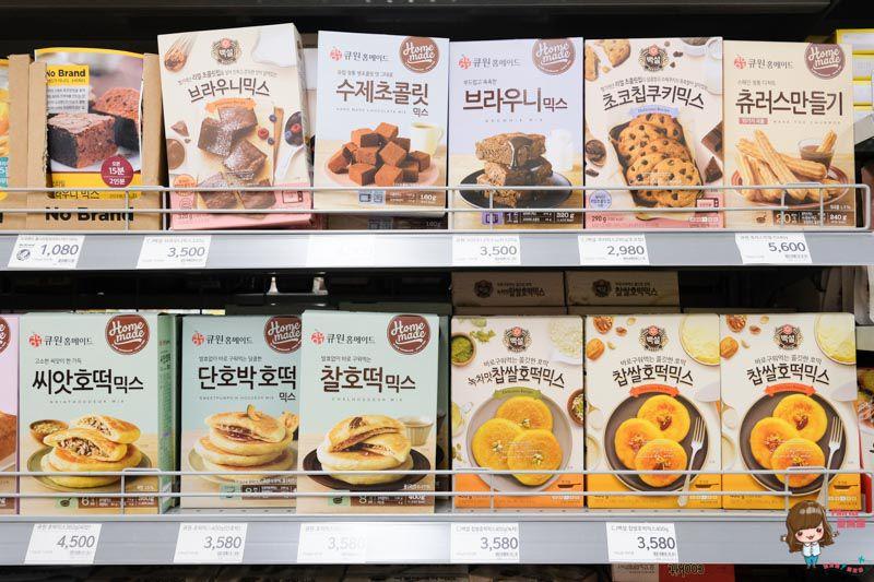 韓國超市購物