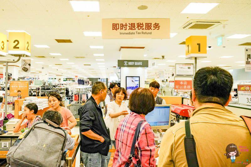 韓國超市即時退稅服務