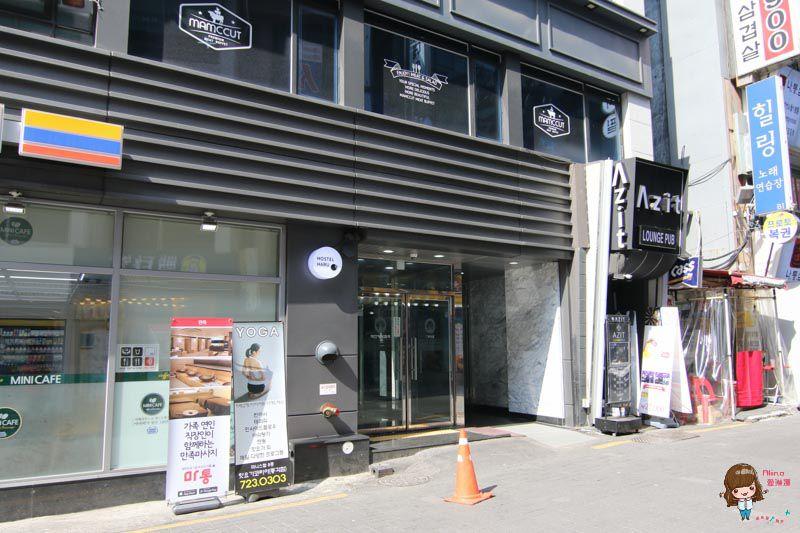 鐘閣站 Hostel HARU
