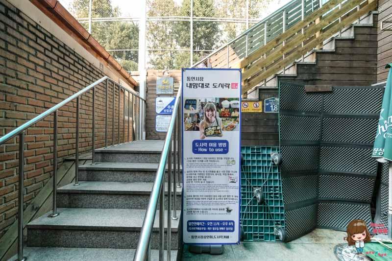【首爾自由行】通仁市場 327景福宮-古錢便當cafe通 名符其實的銅板美食