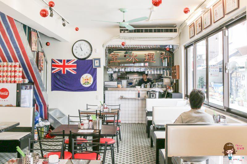 台北港式茶餐廳