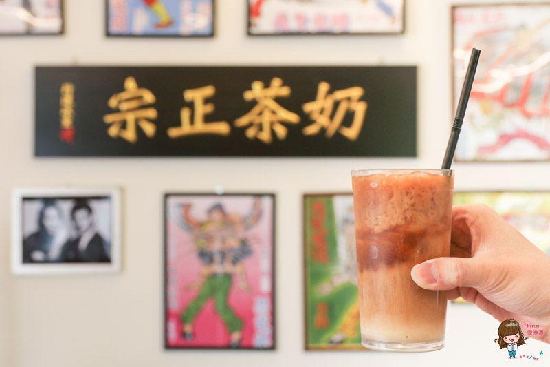 香港絲襪奶茶