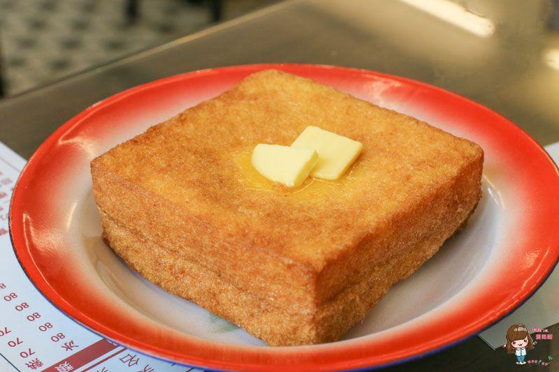 熔岩奶黃西多士