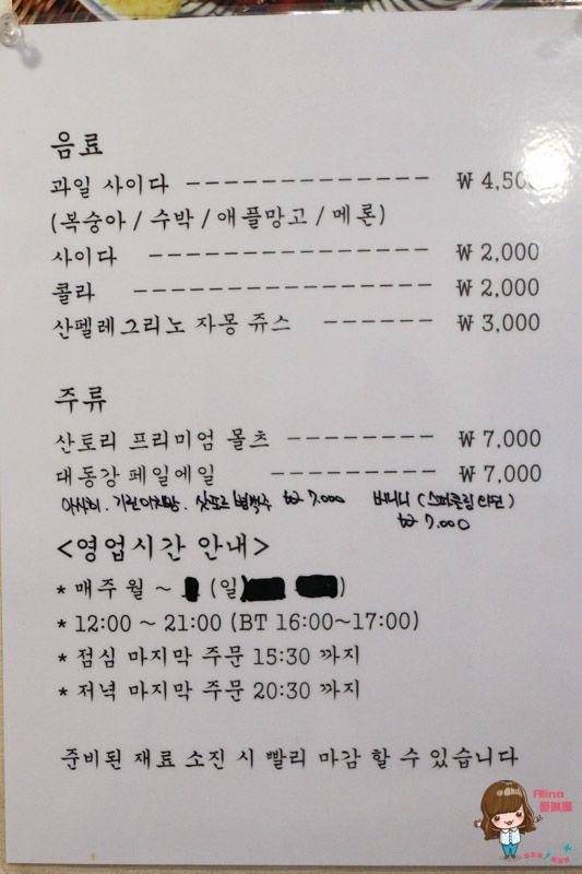 【首爾美食】弘大 少年餐館 醬蝦飯定食-少年食堂平價韓式醃漬醬油蝦