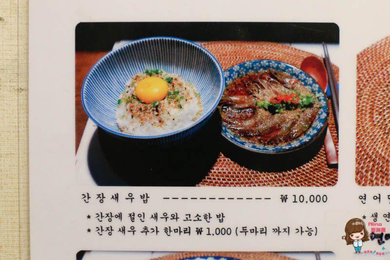 弘大少年餐館菜單