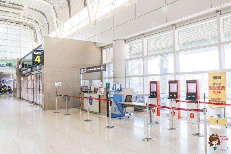 濟州島機場退稅