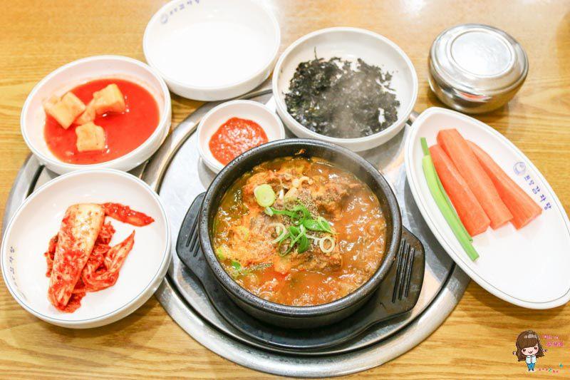 韓國醒酒湯