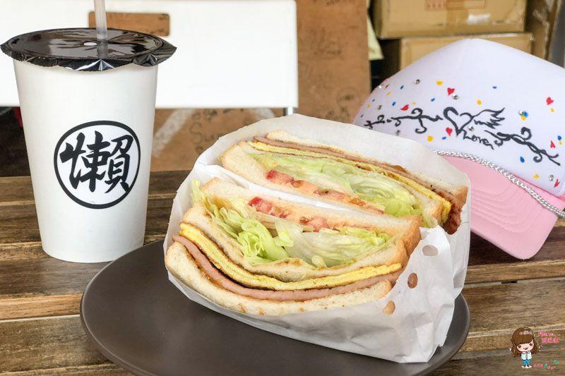 【食記】台北南港 小南港-懶人私廚 飽足早午餐:現烤吐司三明治+脆皮蛋餅 @Alina 愛琳娜 嗑美食瘋旅遊