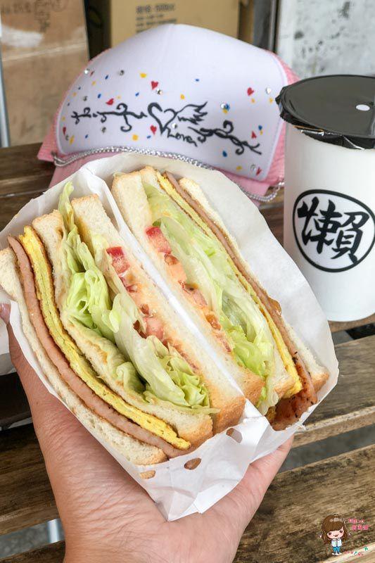 小南港懶人私廚烤土司三明治