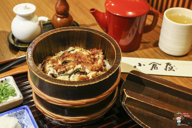 【食記】台北東區 小倉屋鰻魚飯 日本九州百年名店 鰻魚定食三吃 @Alina 愛琳娜 嗑美食瘋旅遊
