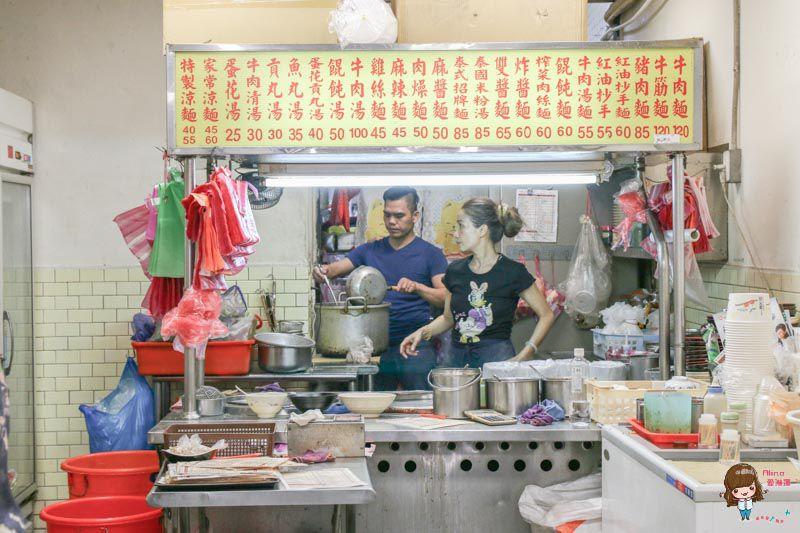 【食記】台北中山 老麵攤 Kanokwan 泰國料理平價小吃-泰式奶茶 打拋豬肉飯