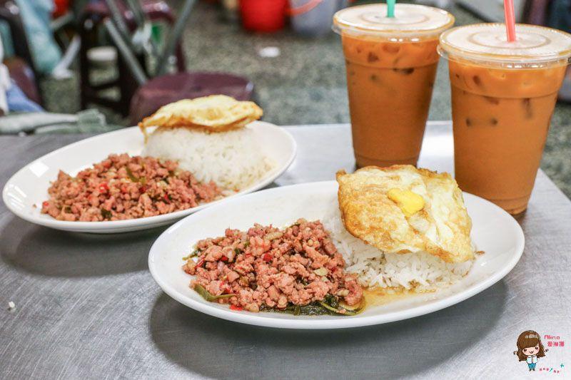 【食記】台北中山 老麵攤 Kanokwan 泰國料理平價小吃-泰式奶茶 打拋豬肉飯 @Alina 愛琳娜 嗑美食瘋旅遊