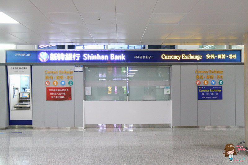濟州島機場新韓銀行
