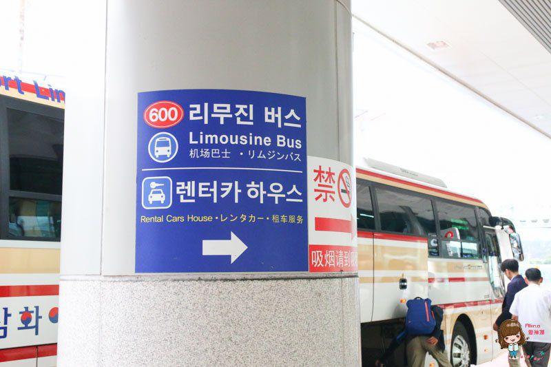 濟州島機場巴士