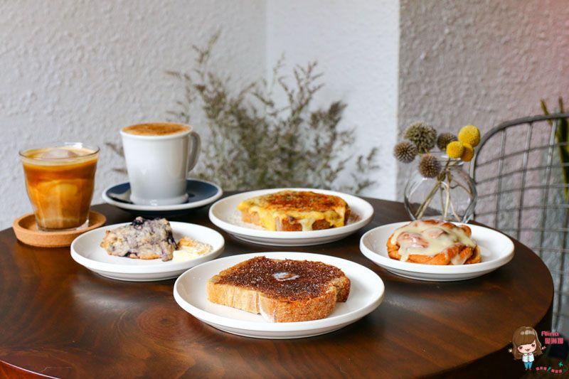 【食記】台北中山 璞家工作室 溫馨咖啡館 用心呈現簡單食物最好的美味 @Alina 愛琳娜 嗑美食瘋旅遊