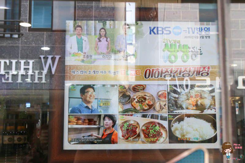 釜山醬油螃蟹推薦